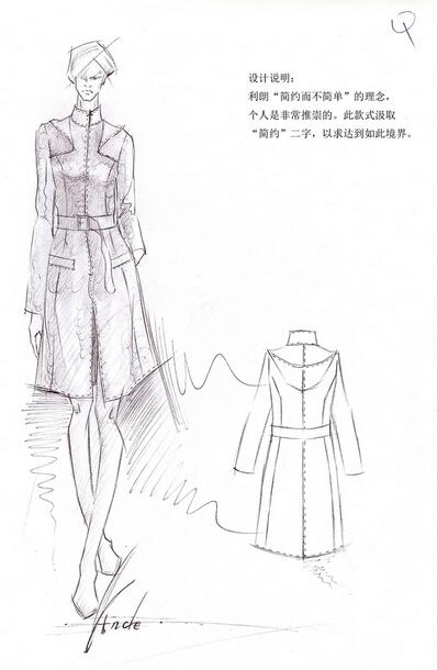 天津包豪斯服装设计制版培训学校--天津哪里有服装